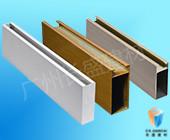 滴水铝挂片相关推荐木纹铝方通