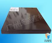 滴水铝挂片相关推荐氟碳铝蜂窝板