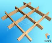 滴水铝挂片相关推荐木纹铝格栅