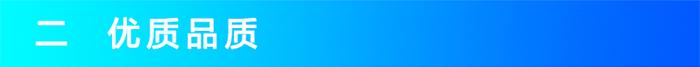 长盛_优质勾搭式铝单板品质