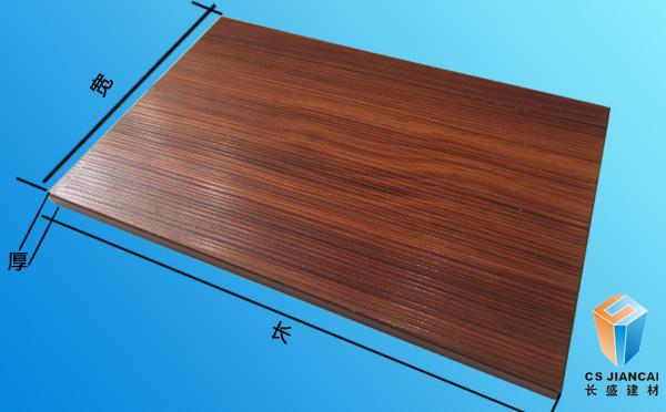 仿红桃木铝蜂窝板规格参数