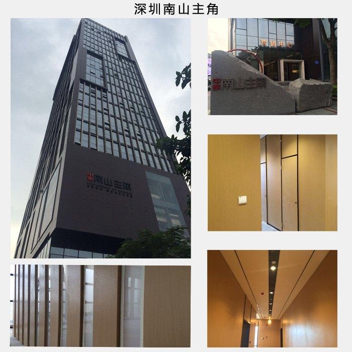 深圳南山主角仿木纹铝蜂窝板工程案例