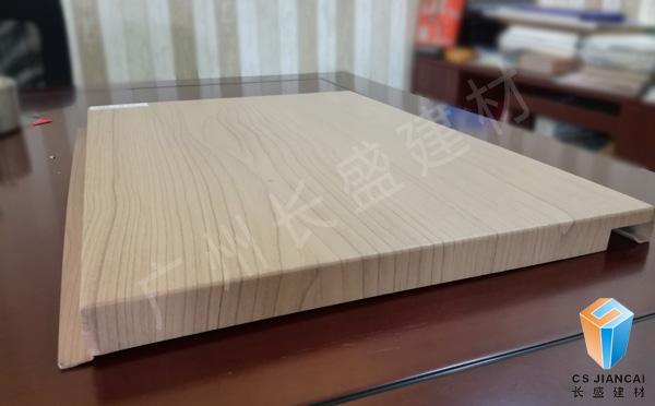 木纹勾搭式瓦楞板