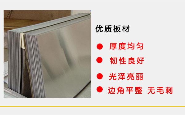 仿木纹铝单板吊顶原材料