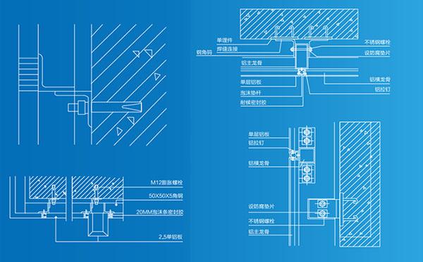仿木纹铝单板安装节点图