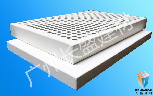 冲孔白色铝蜂窝板