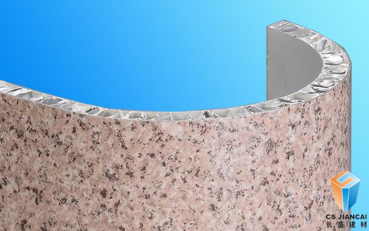 弧形蜂窝铝板最大的弧度