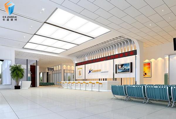 冲孔吸音铝扣板办公楼吊顶装饰图