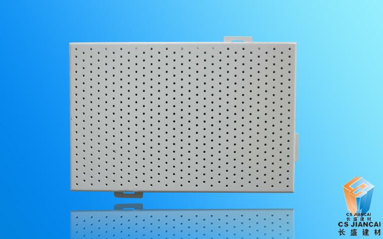 正面冲孔铝单板