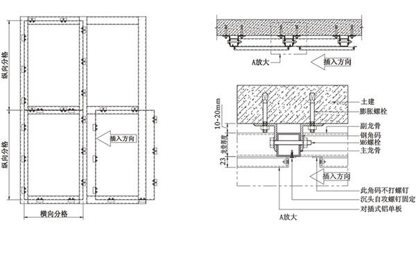 弧形冲孔铝单板安装结构图