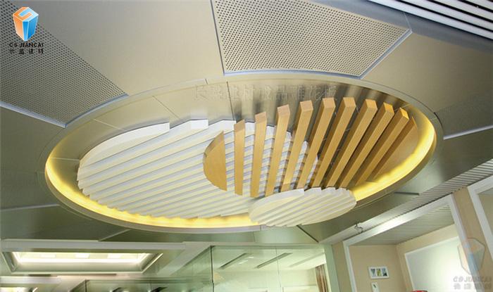 弧形冲孔铝单板吊顶