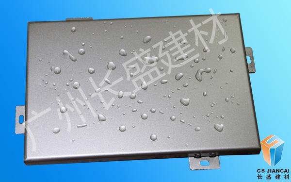 防水氟碳铝单板