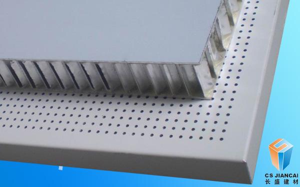 冲孔吸音铝蜂窝板细节图