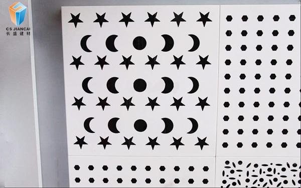 星月花式冲孔铝扣板