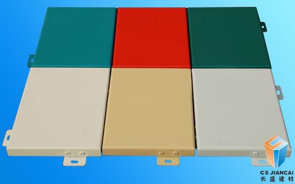 多彩色幕墙铝单板