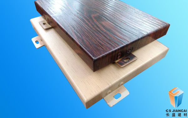 胡桃色木纹铝单板