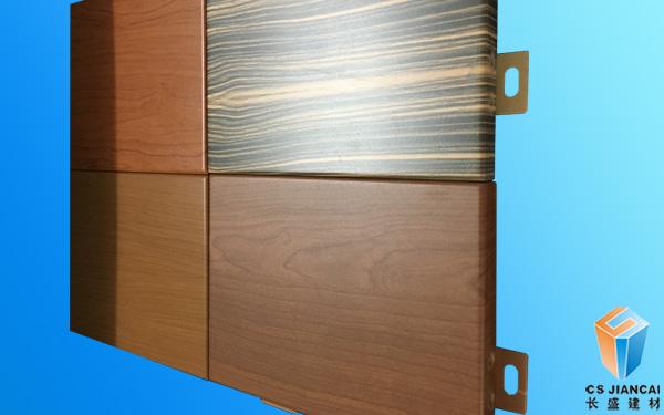 可定制仿木纹铝单板