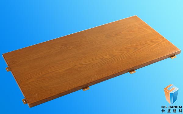 300*1200mm木纹铝单板正面图