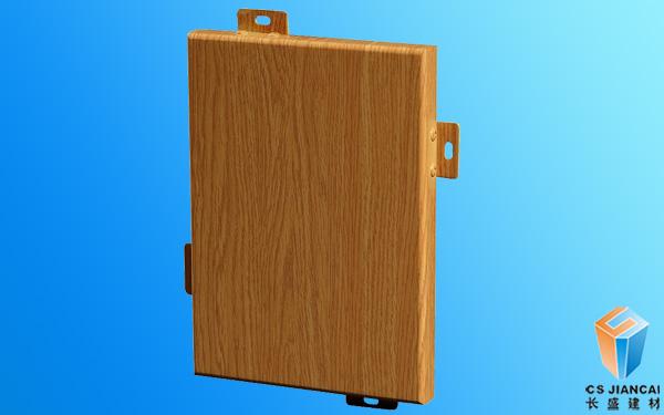 浅色松木纹铝单板