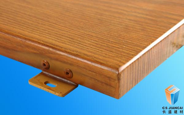 木纹铝单板边角左图