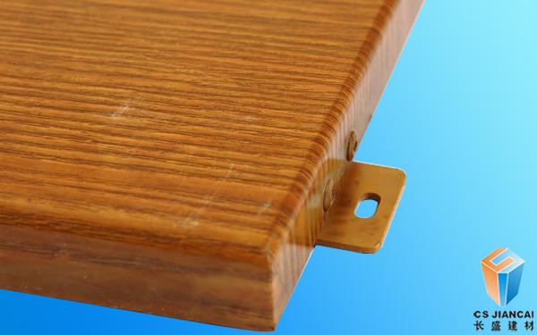木纹铝单板边角右图