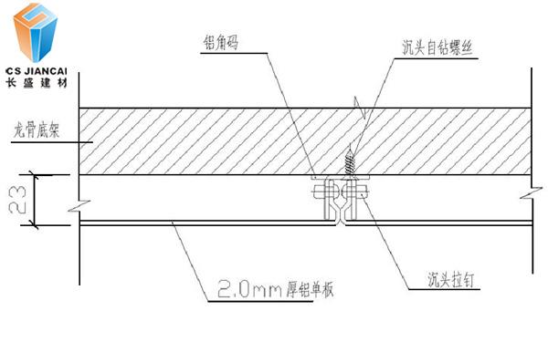 氟碳铝单板安装图2
