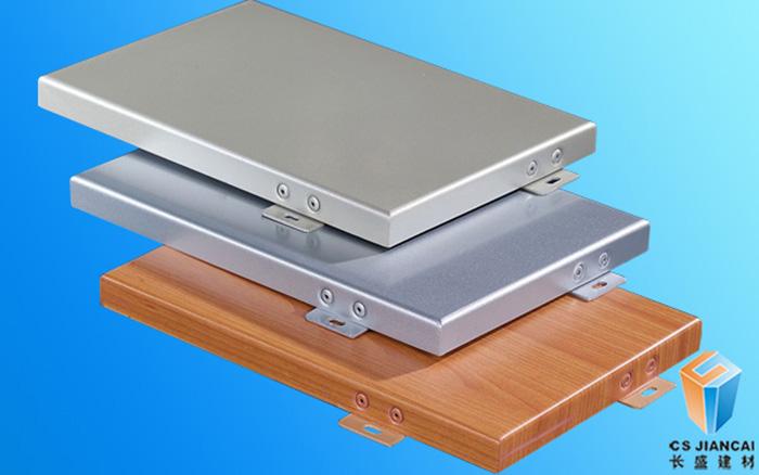 珠光色铝单板
