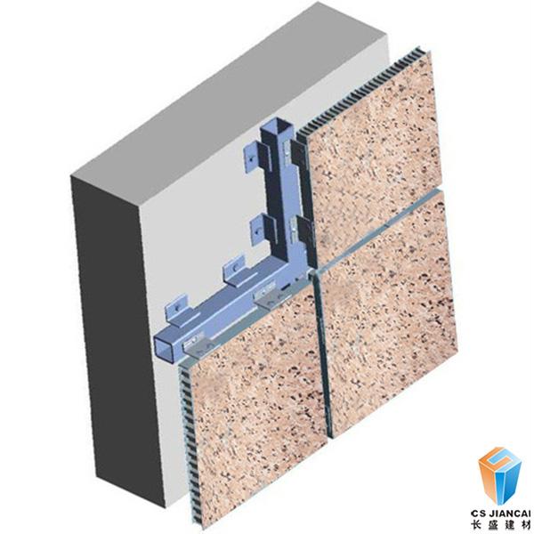 石材铝蜂窝板安装结构