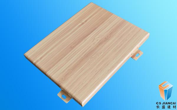 白松木纹铝单板