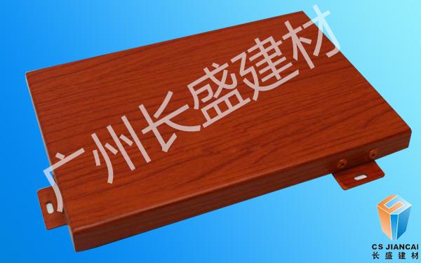热转印仿木纹铝单板