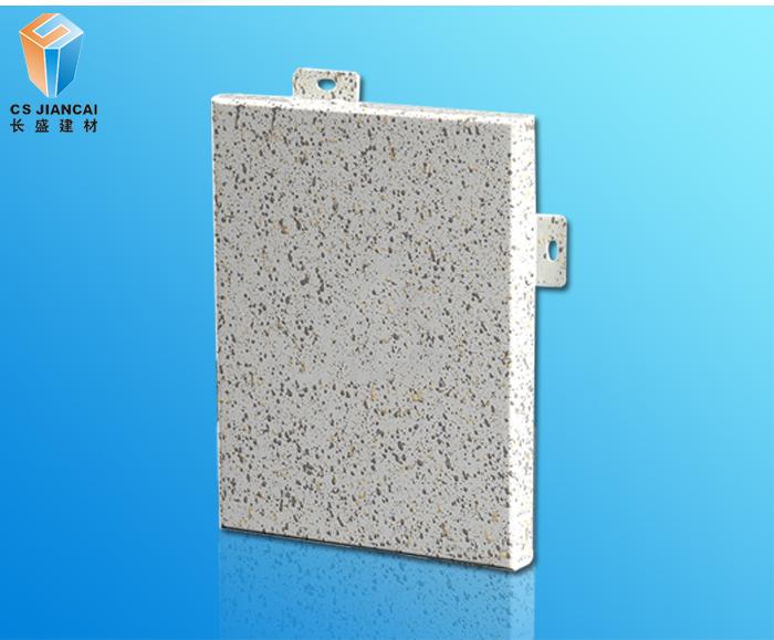 珍珠白石纹铝单板
