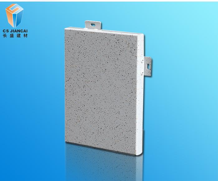 石纹铝单板3.jpg