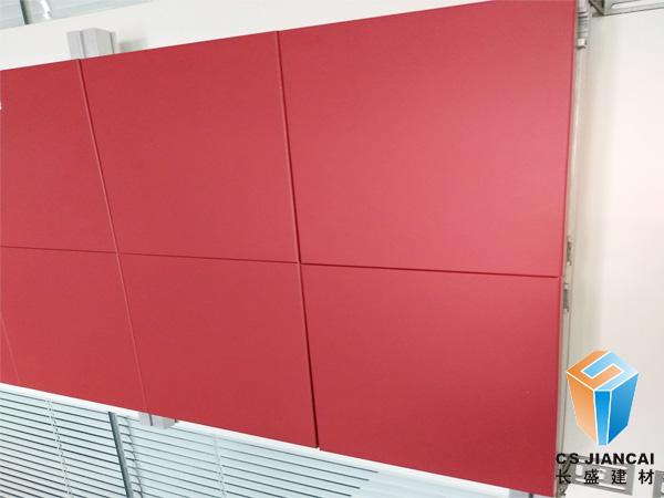红色铝蜂窝板安装