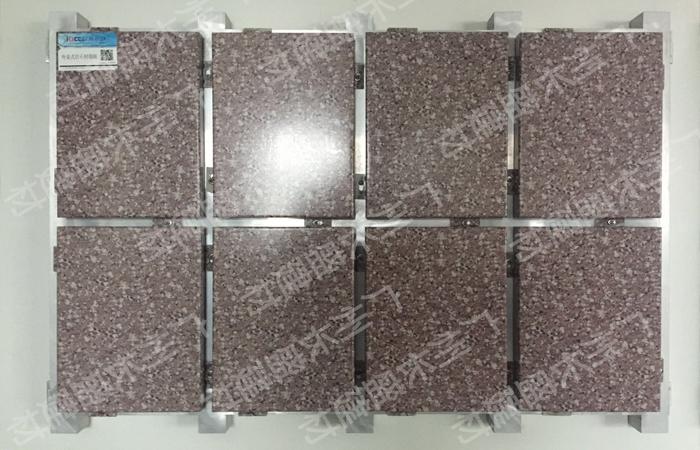 铝单板安装结构图