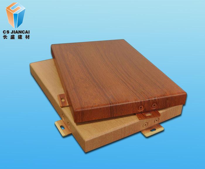 木纹铝单板推荐