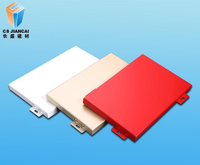 氟碳铝单板推荐