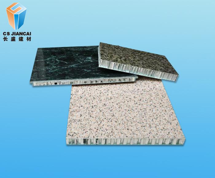 石材铝蜂窝板推荐