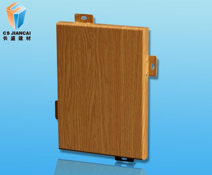 木纹铝单板6.jpg