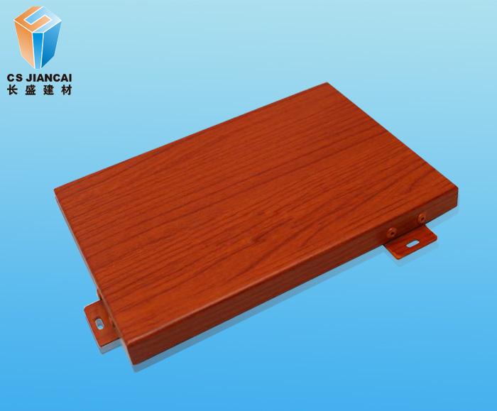 木纹铝单板首图.jpg