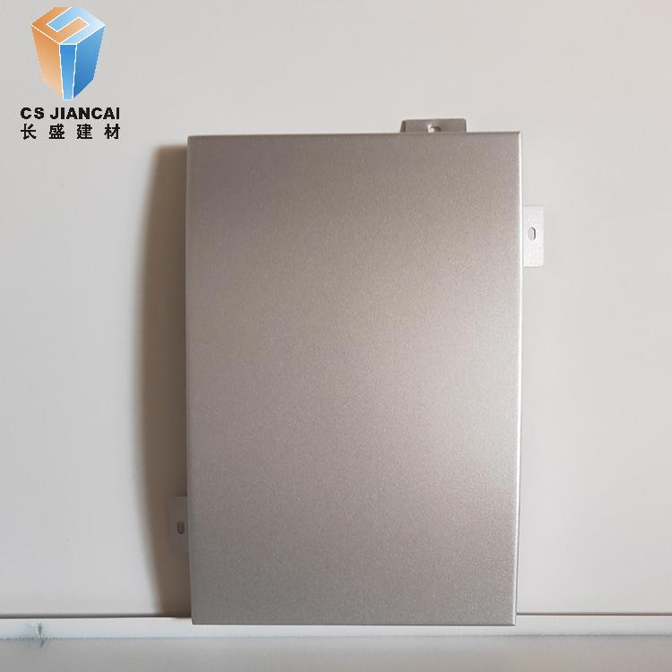 氟碳铝单板13