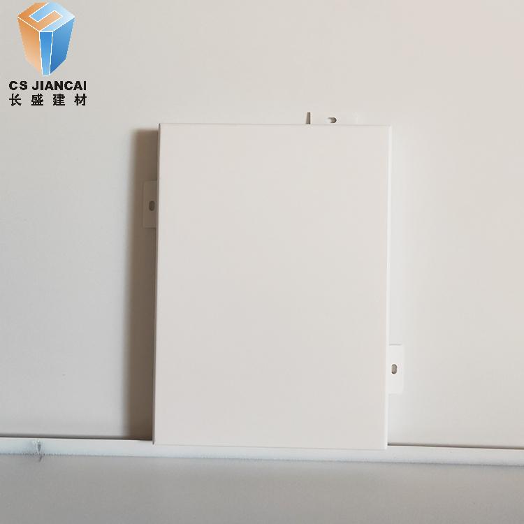 氟碳铝单板14