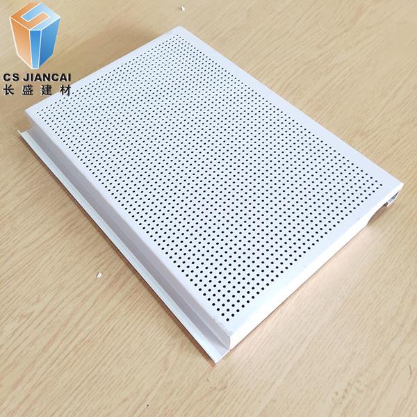 勾搭式冲孔铝单板白色.jpg