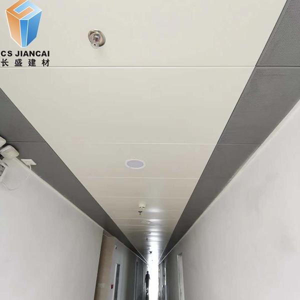 走廊过道用铝单板装修后
