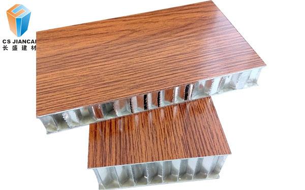 木纹铝蜂窝板图